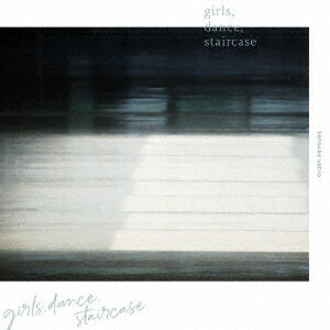 映画『リズと青い鳥』オリジナルサウンドトラック girls,dance,staircase [ kensuke ushio ]