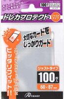 スモールサイズカード用トレカプロテクト ジャストタイプ(クリア)100枚入り