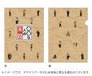〇〇な人の末路 A5クリアフォルダ(茶)(完全生産限定盤)