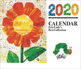 エリック・カールベストコレクション(2020年1月始まりカレンダー)