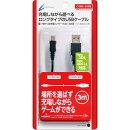 CYBER ・ USB充電ロングケーブル 3m (3DS 用) ブラック
