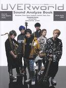 UVERworld Sound Analyze Book
