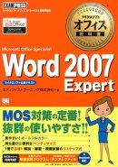 Word 2007 Expert