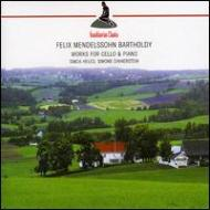 【輸入盤】CelloSonata,1,2,Etc:Heled(Vn)Dinnerstein(P)[メンデルスゾーン(1809-1847)]