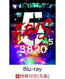 【先着特典】B'z SHOWCASE 2020 -5 ERAS 8820-Day5【Blu-ray】(B'z SHOWCASE 2020 -5 ERAS 8820- オリジナルクリ…