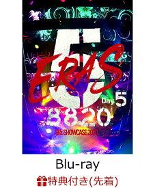 【先着特典】B'z SHOWCASE 2020 -5 ERAS 8820-Day5【Blu-ray】(B'z SHOWCASE 2020 -5 ERAS 8820- オリジナルクリアファイル(A4 サイズ)) [ B'z ]