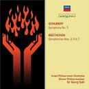 【輸入盤】ベートーヴェン:交響曲第3番『英雄』、第5番『運命』、第7番、シューベルト:交響曲第5番 ゲオルグ・ショ…