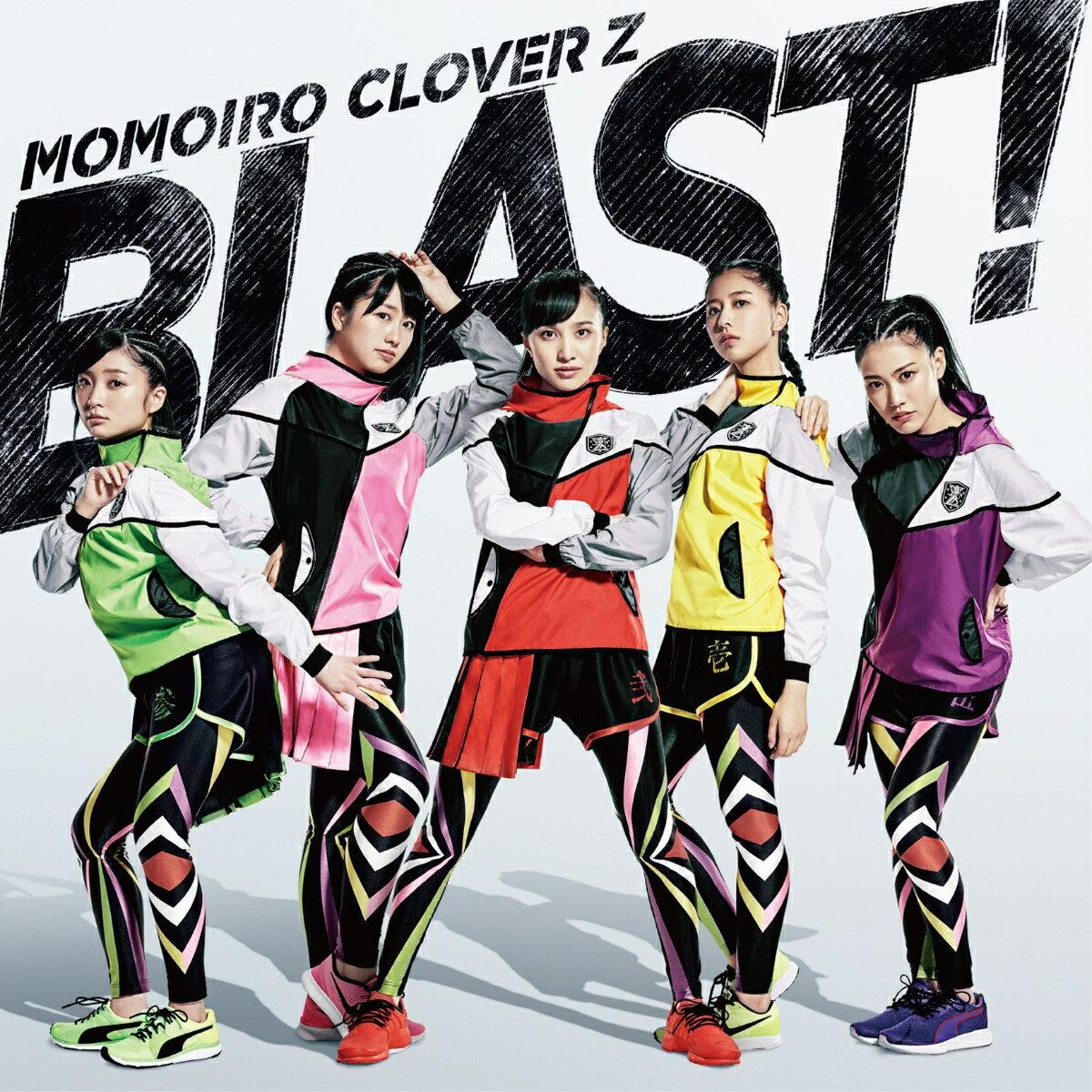 【先着特典】BLAST! (トレカH[有安杏果2]付き) [ ももいろクローバーZ ]