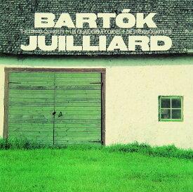 バルトーク:弦楽四重奏曲全集(1981年録音) [ ジュリアード弦楽四重奏団 ]