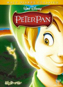 ピーター・パン 【Disneyzone】 [ ボビー・...