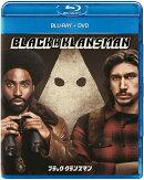 ブラック・クランズマン ブルーレイ+DVDセット【Blu-ray】