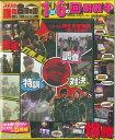 DVD>パチスロ強化合宿物語〜嵐への挑戦状〜