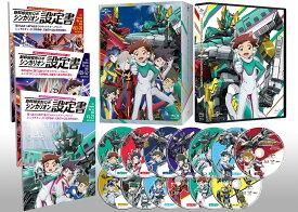 新幹線変形ロボ シンカリオン Complete Blu-ray BOX【Blu-ray】 [ 佐倉綾音 ]