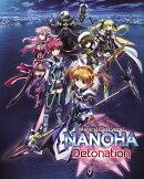 魔法少女リリカルなのは Detonation 特装版【Blu-ray】