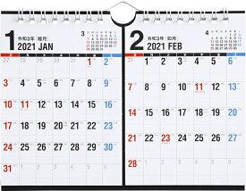 2021年版 1月始まりE167 エコカレンダー壁掛・卓上兼用(2ヵ月一覧) 高橋書店 B7サイズ×2面 (壁掛・卓上兼用)