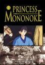 PRINCESS MONONOKE FILM COMICS #1(P) [ HAYAO MIYAZAKI ]