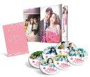 2度目のファースト ラブ DVD-BOX1