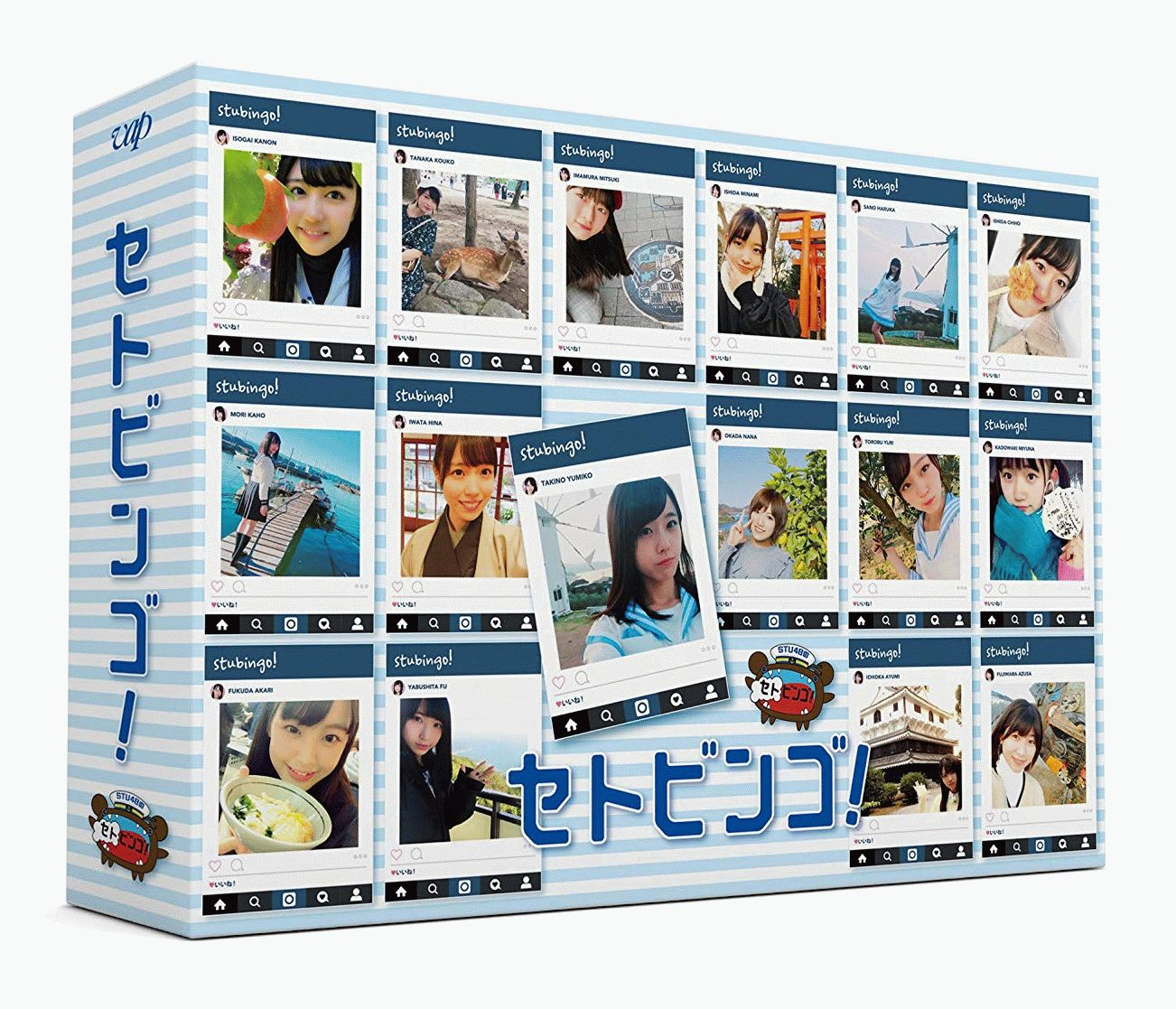 STU48のセトビンゴ! Blu-ray BOX【Blu-ray】 [ STU48 ]