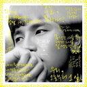 【輸入盤】5th Mini Album: One Fine Day [ K.Will ]
