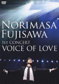 藤澤ノリマサ/1st_CONCERT_VOICE_OF_LOVE
