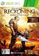 キングダムズ オブ アマラー:レコニング Xbox360版