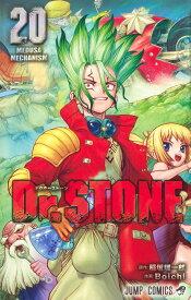 Dr.STONE 20 (ジャンプコミックス) [ Boichi ]