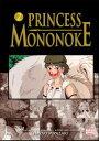 PRINCESS MONONOKE FILM COMICS #2(P) [ HAYAO MIYAZAKI ]