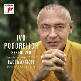 ラフマニノフ:ピアノ・ソナタ第2番 ベートーヴェン:ピアノ・ソナタ第22・24番 [ イーヴォ・ポゴレリチ ]