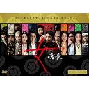 女信長 ディレクターズカット版 DVD-BOX [ 天海祐希 ] ランキングお取り寄せ