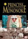 PRINCESS MONONOKE FILM COMICS #3(P) [ HAYAO MIYAZAKI ]