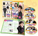 ロボットじゃない〜君に夢中!〜 DVD-SET2