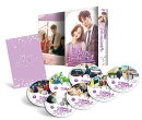 2度目のファースト ラブ DVD-BOX2