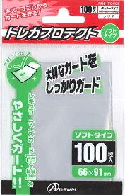 レギュラーサイズカード用トレカプロテクト ソフトタイプ(クリア)100枚入り