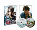 【予約】凪待ち 豪華版 Blu-ray【Blu-ray】