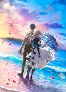劇場版 ヴァイオレット・エヴァーガーデン【通常版】【Blu-ray】