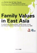 Family values in East Asia