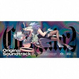 Caligula2-カリギュラ2- オリジナルサウンドトラック [ (ゲーム・ミュージック) ]