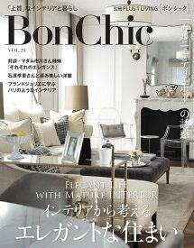 BonChic VOL.19 インテリアから考えるエレガントな住まい [ 主婦の友社 ]