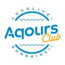 ラブライブ!サンシャイン!! Aqours CLUB CD SET (期間限定生産盤)
