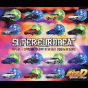 SUPER EUROBEAT presents initial d special original soundtracks 頭文字D Special Stage [ (オリジナル・サウンドト…