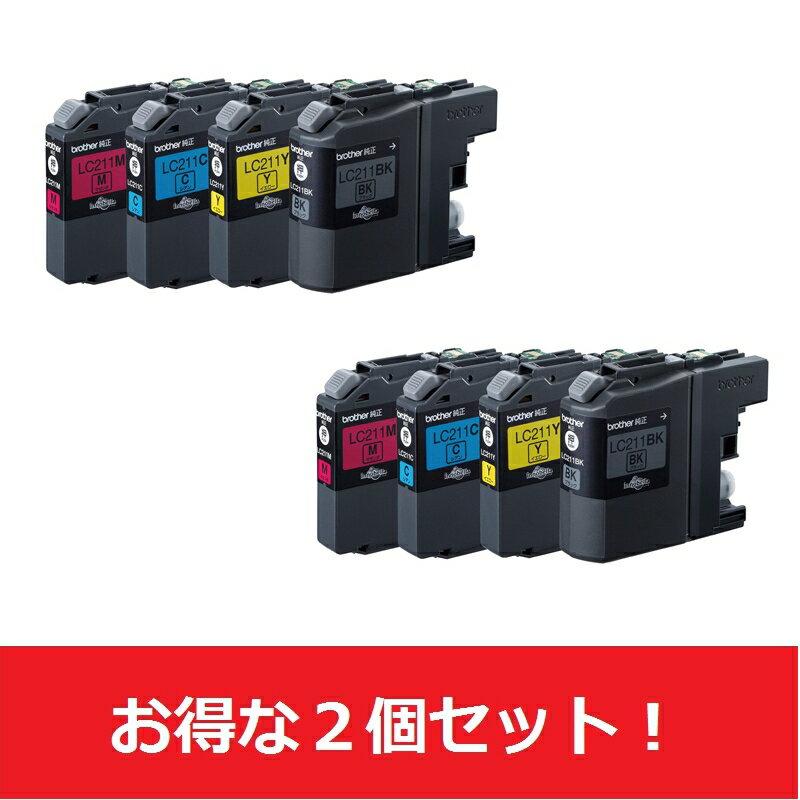 【2箱セット】インクカートリッジ お徳用4色パック LC211-4PK