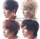 """ヒカリノシズク/ Touch (初回""""ヒカリノシズク""""盤 CD+DVD A)"""