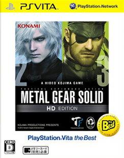 METAL GEAR SOLID HD EDITION PlayStation Vita the Best