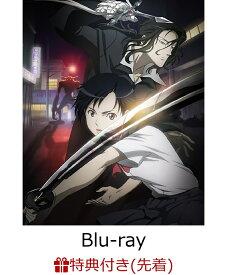 【先着特典】BLOOD+ Blu-ray Disc BOX(完全生産限定版)(A5クリアファイル7枚セット付き)【Blu-ray】 [ 喜多村英梨 ]
