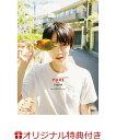 【楽天ブックス限定特典付き】YUKI OGOE DOCUMENTARY PHOTOBOOK YUKI [ 小越勇輝 ]