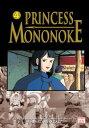 PRINCESS MONONOKE FILM COMICS #4(P) [ HAYAO MIYAZAKI ]