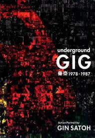 GIG underground東京1978-1987 [ 佐藤ジン ]