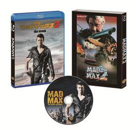 マッドマックス2 日本語吹替音声追加収録版 ブルーレイ【Blu-ray】 [ メル・ギブソン ]