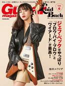 【予約】Guitar Magazine LaidBack (ギター・マガジン・レイドバック) Vol.6