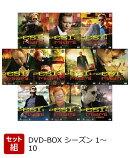 【セット組】CSI:マイアミ コンパクト DVD-BOX シーズン 1〜10